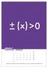 Calendario 2014, mes de marzo, Hipatia de Alejandría